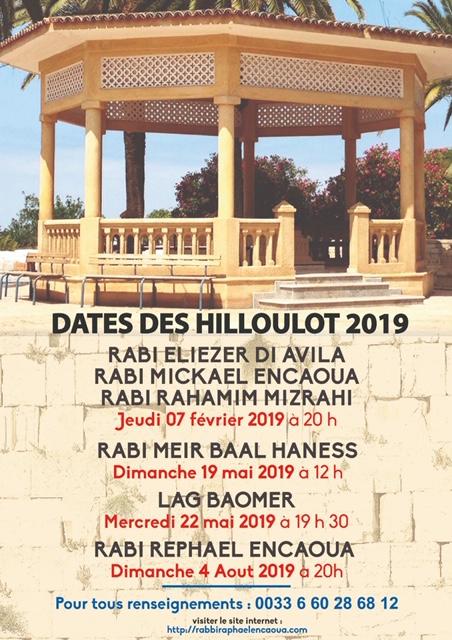 Dates des Hilloulot 2019
